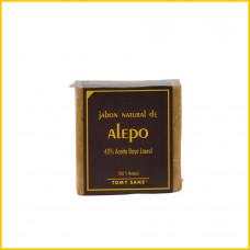 Aleppo Soap - 40% Bay Laurel